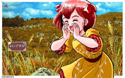 プリンセスメーカー画面